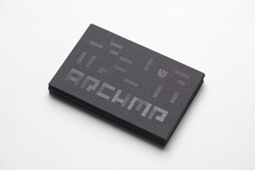 Logo auf Visitenkarte für Dornbirner Architekturbüro archmp ZT GmbH. Visitenkarten mit hochauflösendem Punkraster in Silber auf schwarzem Karton